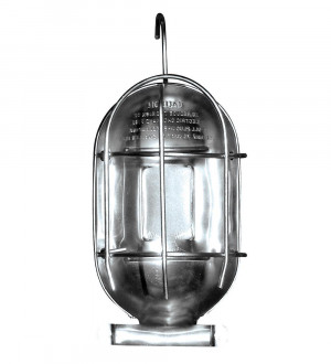 Replacement Metal Cage for Trouble Light (Cage Only)